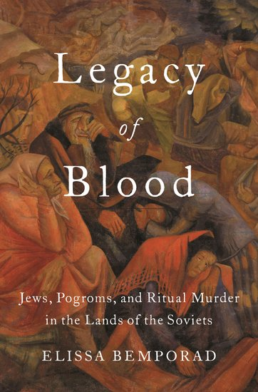 Legacy of Blood book cover